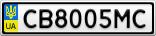 Номерной знак - CB8005MC