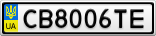 Номерной знак - CB8006TE