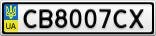 Номерной знак - CB8007CX