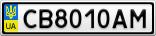 Номерной знак - CB8010AM