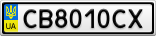 Номерной знак - CB8010CX