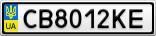 Номерной знак - CB8012KE