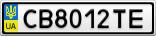 Номерной знак - CB8012TE