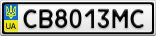 Номерной знак - CB8013MC