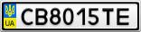 Номерной знак - CB8015TE