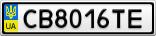 Номерной знак - CB8016TE