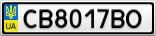 Номерной знак - CB8017BO