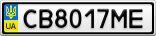 Номерной знак - CB8017ME