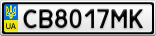 Номерной знак - CB8017MK