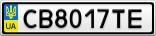 Номерной знак - CB8017TE