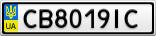 Номерной знак - CB8019IC