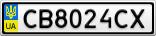 Номерной знак - CB8024CX