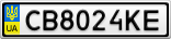 Номерной знак - CB8024KE