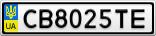 Номерной знак - CB8025TE
