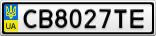 Номерной знак - CB8027TE