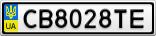 Номерной знак - CB8028TE