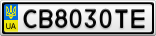 Номерной знак - CB8030TE