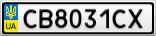 Номерной знак - CB8031CX