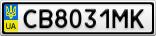 Номерной знак - CB8031MK