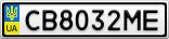 Номерной знак - CB8032ME