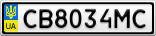 Номерной знак - CB8034MC