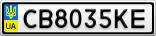 Номерной знак - CB8035KE