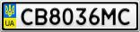 Номерной знак - CB8036MC