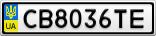 Номерной знак - CB8036TE