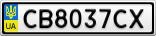 Номерной знак - CB8037CX