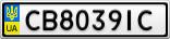 Номерной знак - CB8039IC
