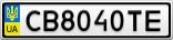 Номерной знак - CB8040TE