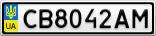 Номерной знак - CB8042AM