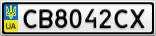 Номерной знак - CB8042CX