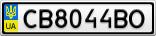 Номерной знак - CB8044BO