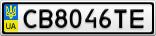 Номерной знак - CB8046TE