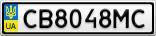Номерной знак - CB8048MC