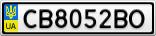 Номерной знак - CB8052BO