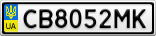 Номерной знак - CB8052MK