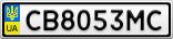 Номерной знак - CB8053MC