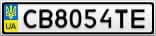 Номерной знак - CB8054TE