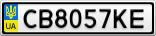 Номерной знак - CB8057KE