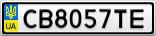 Номерной знак - CB8057TE