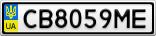 Номерной знак - CB8059ME