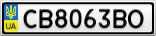 Номерной знак - CB8063BO
