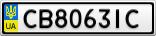 Номерной знак - CB8063IC