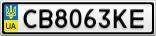 Номерной знак - CB8063KE