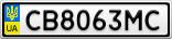 Номерной знак - CB8063MC