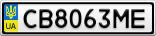Номерной знак - CB8063ME