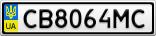 Номерной знак - CB8064MC