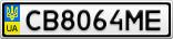 Номерной знак - CB8064ME